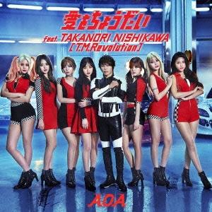 愛をちょうだい feat.TAKANORI NISHIKAWA(T.M.Revolution) [CD+DVD]<初回限定盤/Type B> 12cmCD Single