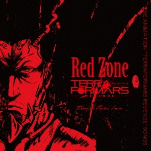 Zwei/Red Zone THE ANIMATION
