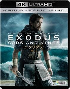 エクソダス:神と王 <4K ULTRA HD + 3D + 2Dブルーレイ/3枚組>