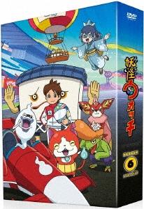 妖怪ウォッチ DVD-BOX6 DVD