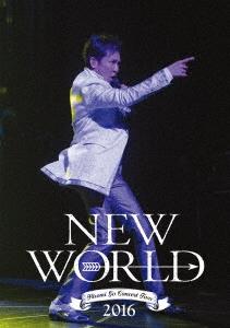 郷ひろみ/Hiromi Go Concert Tour 2016 NEW WORLD [SRBL-1737]