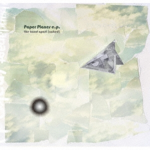 the band apart naked/Paper Planes e.p.[ASG-036]