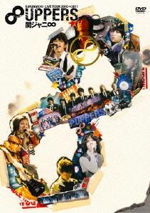 KANJANI∞ LIVE TOUR 2010→2011 8UPPERS DVD