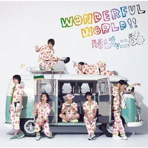 Wonderful World!! 12cmCD Single