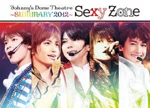Johnny's Dome Theatre~SUMMARY2012~ Sexy Zone DVD