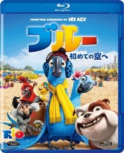 ブルー 初めての空へ Blu-ray Disc