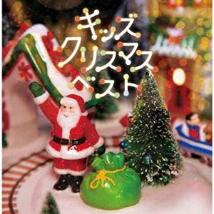 キッズクリスマス ベスト