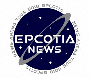 NEWS ARENA TOUR 2018 EPCOTIA [3DVD+ブックレット]<初回盤> DVD