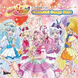 HUGっと!プリキュア・ベストアルバム Cheerful Songs Best CD
