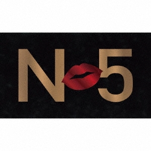 Nissy Entertainment 5th Anniversary BEST [2CD+6Blu-ray Disc+フォトブック+ウォールポケット]<初回生 CD