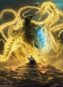 GODZILLA 星を喰う者 スタンダード・エディション DVD