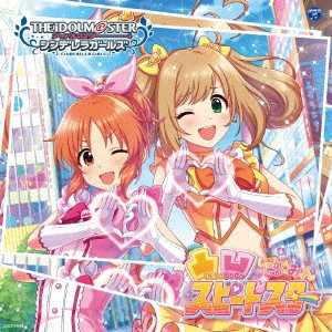 THE IDOLM@STER CINDERELLA GIRLS STARLIGHT MASTER 28 凸凹スピードスター 12cmCD Single