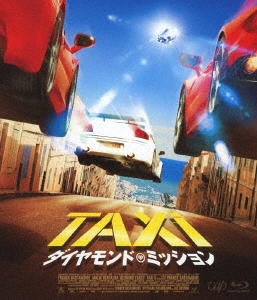 フランク・ガスタンビドゥ/TAXi ダイヤモンド・ミッション[VPXU-71727]