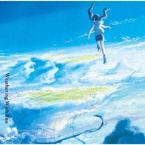 RADWIMPS/天気の子[UPCH-20520]