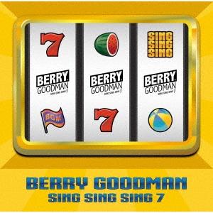 SING SING SING 7<初回限定盤B> CD