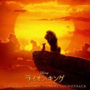ライオン・キング オリジナル・サウンドトラック 日本語版 CD