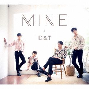 MINE 12cmCD Single