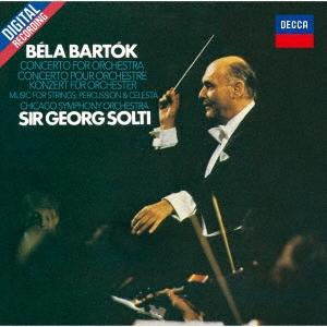 ゲオルグ・ショルティ/バルトーク: 管弦楽のための協奏曲、弦楽器・打楽器とチェレスタのための音楽<生産限定盤>[UCCS-9120]