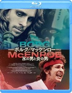 ボルグ/マッケンロー 氷の男と炎の男 Blu-ray Disc