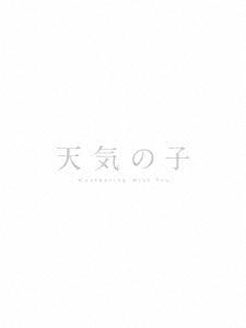 「天気の子」 コレクターズ・エディション [4Blu-ray Disc+4K Ultra HD Blu-ray Disc]<初回生産限定版> Blu-ray Disc