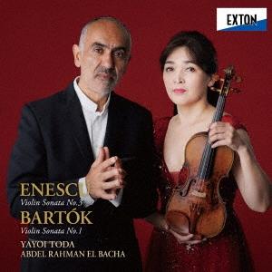 エネスク:ヴァイオリン・ソナタ 第3番 バルトーク:ヴァイオリン・ソナタ 第1番 CD