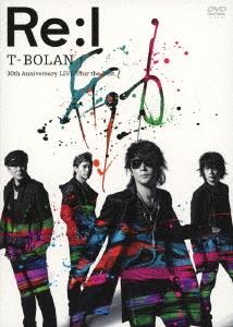 T-BOLAN/T-BOLAN 30th Anniversary LIVE Tour 「the Best」 〜励〜 [2DVD+CD][JBBZ-5015]