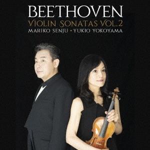 ベートーヴェン:ヴァイオリン・ソナタ全集Vol.2 SHM-CD