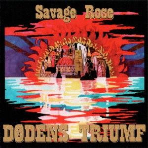 死の勝利 (Dodens Triumf) SHM-CD