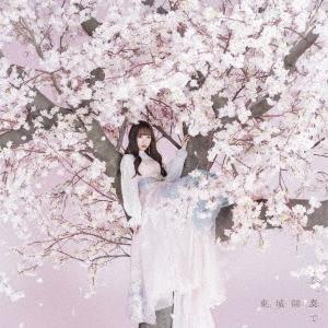春、奏で<通常盤> 12cmCD Single