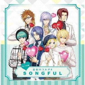 ヴォーカル集 金色のコルダ4 SONGFUL CD