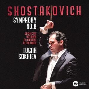 ショスタコーヴィチ:交響曲 第8番 SACD Hybrid