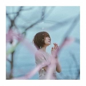 リテラチュア<アーティスト盤> 12cmCD Single