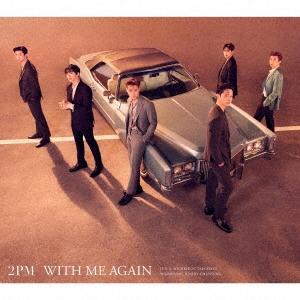 2PM『WITH ME AGAIN』初回生産限定盤A