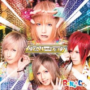 RoNo☆Cro/メンヘレーション (A-TYPE) [CD+DVD][DAR-008A]