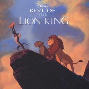THE BEST OF THE LION