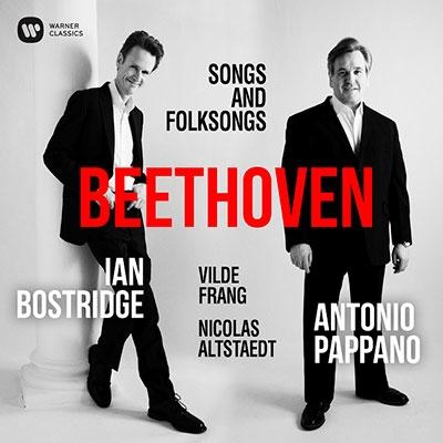 ベートーヴェン: 歌曲・民謡編曲集