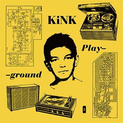 PLAYGROUND CD