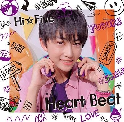 Hi☆Five/Heart Beat<野口友輔盤>[CUCL-713]