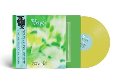 What We Drew [LP+マーカーペン]<数量限定盤> LP