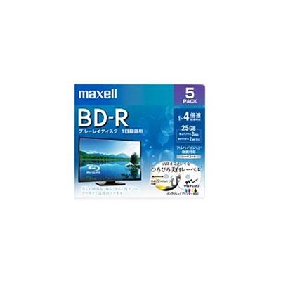 マクセル BRV25WPE.5S 1C 録画用BD-R 5枚 1-4倍速対応ホワイトレーベル[BRV25WPE5S 1C]