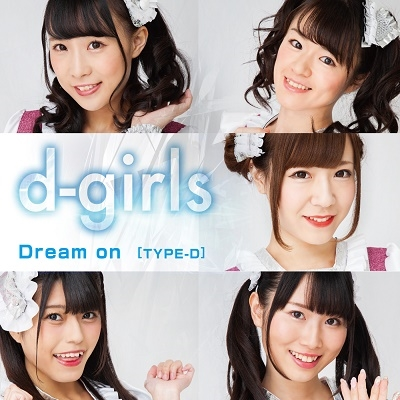 d-girls/Dream on<TYPE-D>[FDCD-11]