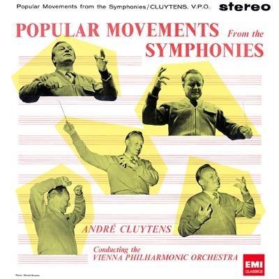 アンドレ・クリュイタンス/交響曲へのお誘い (ベートーヴェン: 「運命」第1楽章, 他, 全9曲; リスト: 前奏曲)<タワーレコード限定>[QIAG-50092]