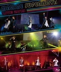 【BD】MARINE SUPERNOVA LIVE 2019