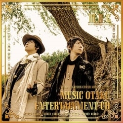 MUSIC OTAKU ENTERTAINMEMT CD CD