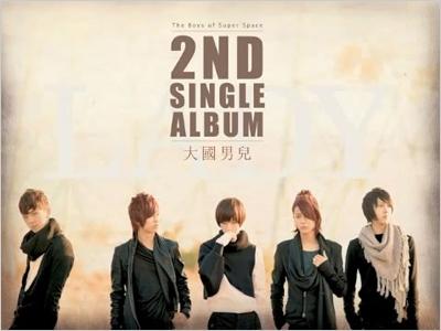 大国男児/Lady : 大国男児 Single Vol. 2[L200000872]