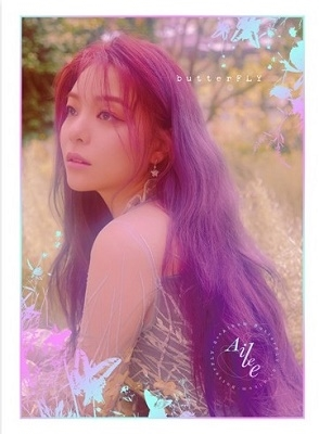 butterFLY: Ailee Vol.2 CD