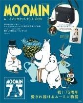 MOOMIN ムーミン公式ファンブック 2020[9784299002730]