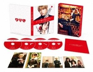 かぐや様は告らせたい ~天才たちの恋愛頭脳戦~ 豪華版 [Blu-ray Disc+3DVD]<初回仕様> Blu-ray Disc
