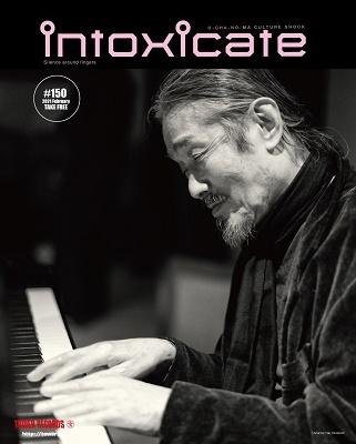 intoxicate 2021年2月号<オンライン提供 (限定100冊)>[INTOXICATE150]
