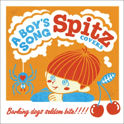 A BOY'S SONG/Spitz COVERS[LACD-0199]